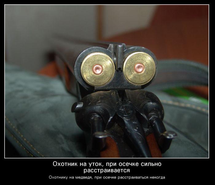 http://larkcb.ru/images/smile/osechka.jpg